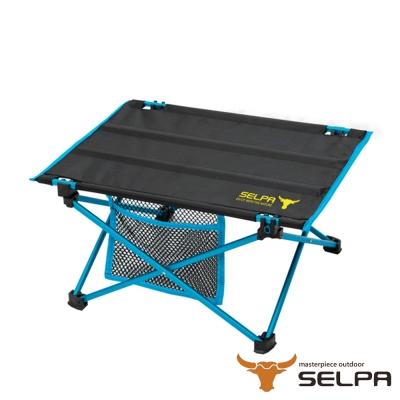 【韓國SELPA】超輕量鋁合金迷你摺疊桌/迷你桌/蛋捲桌