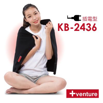 美國+venture醫療用熱敷墊-插電型-鋪蓋式KB-2436