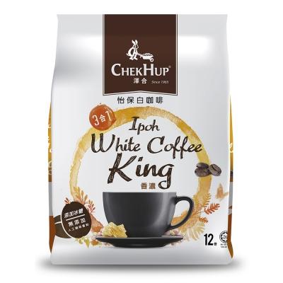 澤合 怡保白咖啡-香濃3合1(480g)