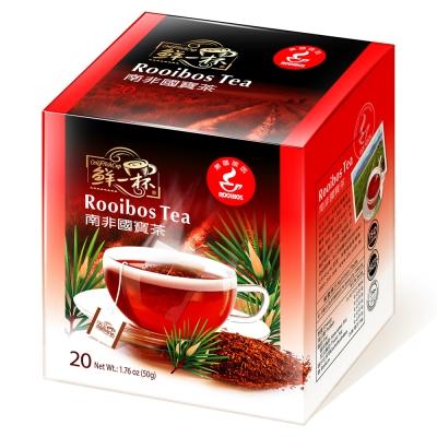 鮮一杯 南非國寶茶(2.5gx20入)
