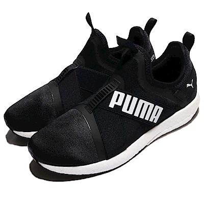 Puma 慢跑鞋 Mega NRGY X 男鞋