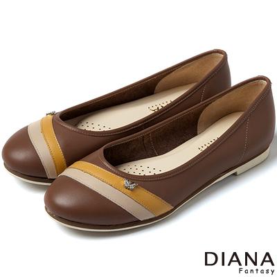 DIANA-舒適首選-撞色線條百搭真皮平底鞋-咖