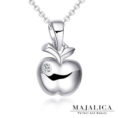 Majalica純銀項鍊 小蘋果 925純銀