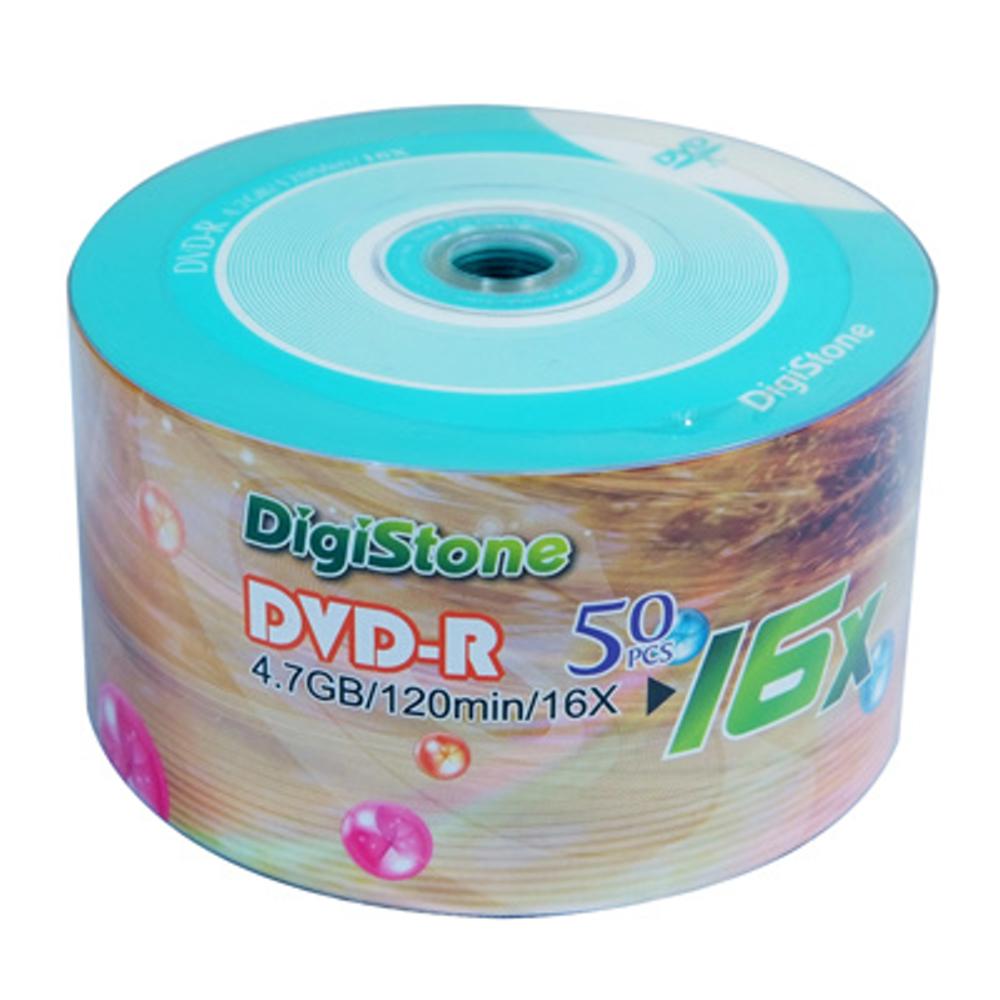 DigiStone 風車版-綠  16X DVD-R 4.7GB  燒錄片 (200片)
