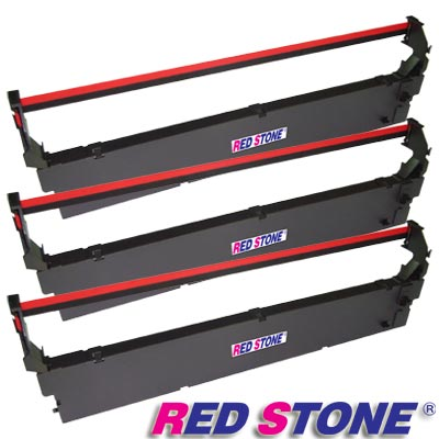 RED STONE for UNISYS EF2810黑色&紅色色帶組(1組3入)