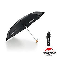 Naturehike 30D抗紫外線 戶外輕量摺疊手開傘 黑色