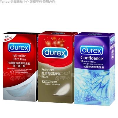 Durex杜蕾斯-薄型體驗 三部曲(含3款共34枚) 薄型12入+超薄12入+更薄型10入
