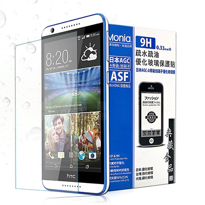 MONIA HTC Desire 820/D820u 日本頂級疏水疏油9H鋼化玻...