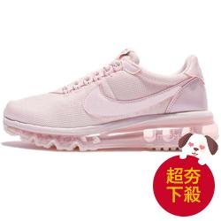 Nike Air Max氣墊鞋