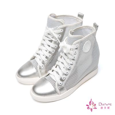 達芙妮DAPHNE-活力漾夏純色網布繫帶內增高休閒鞋-時尚銀灰