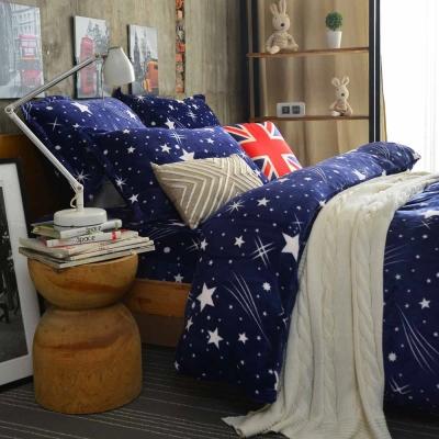 Ania Casa 超保暖法蘭絨-雙人床包被套四件組-夢幻流星