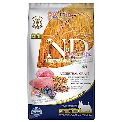 Farmina法米納 ND挑嘴成犬天然糧-羊肉藍莓-小顆粒(LD-3)7kg