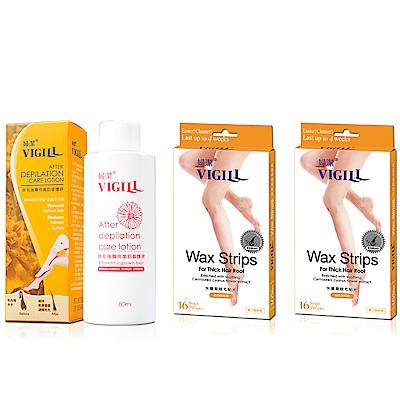 VIGILL婦潔 矢車菊除毛貼片 x兩盒組 +除毛後專用美肌修護液80ml(蜜蠟脫毛組)