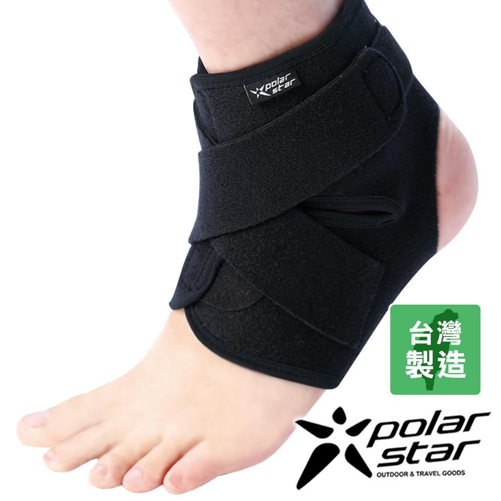 PolarStar台灣製造-開放式護踝(1入/組) 彈性舒適│穩定關節│運動 P16724
