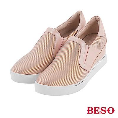 BESO 都會率性 質感亮眼內增高舒適休閒鞋~粉