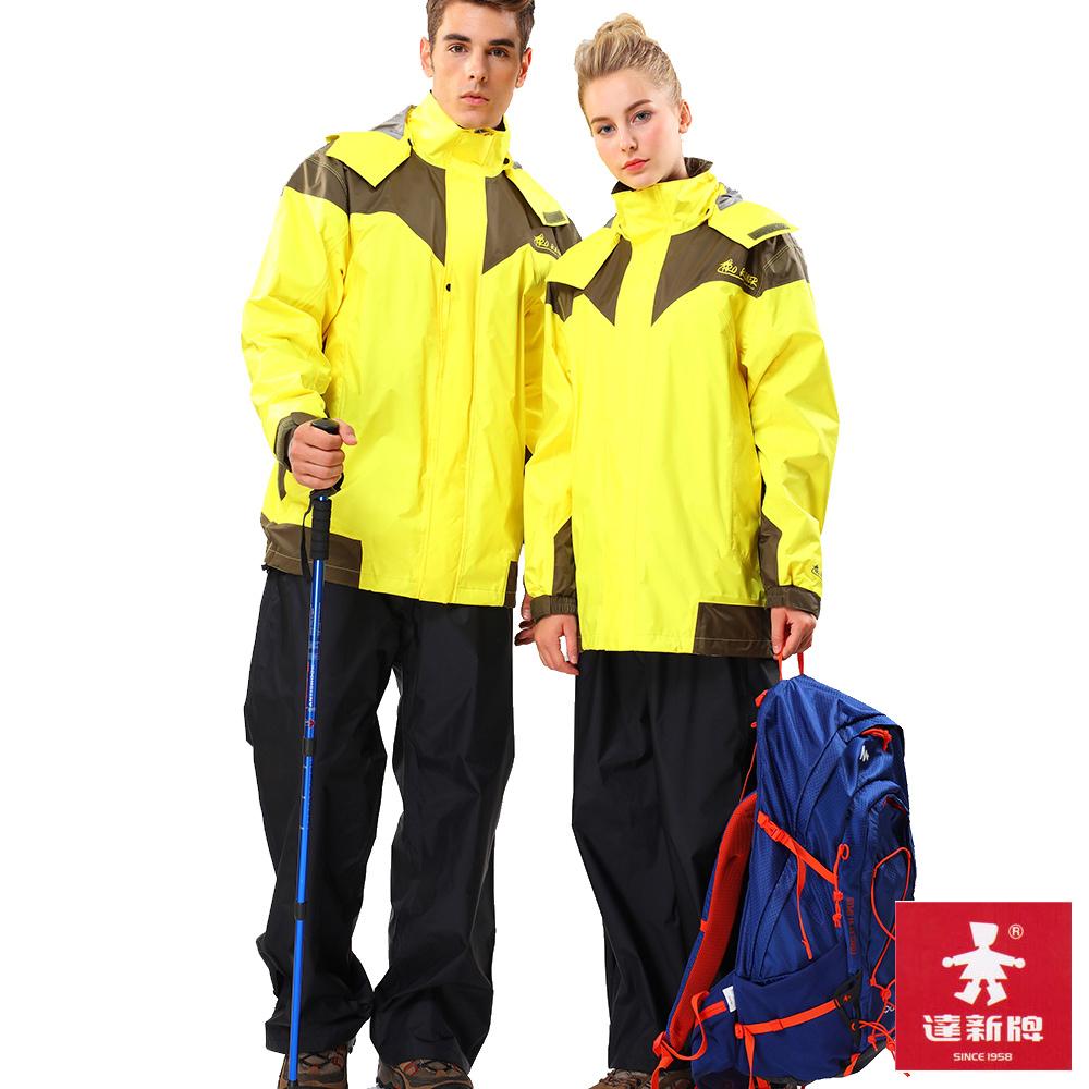 達新牌 彩仕型 A11防水透濕休閒風兩件式雨衣