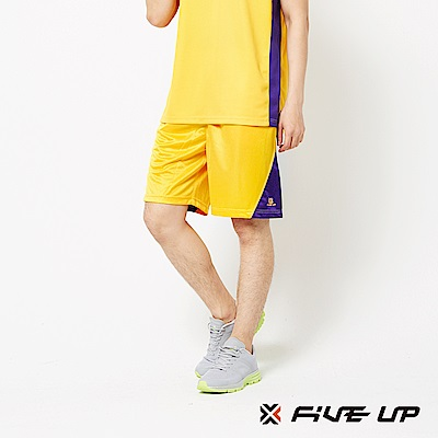 FIVE UP 吸排籃球褲-中黃