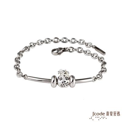 J'code真愛密碼 金錢袋純銀/白鋼手鍊