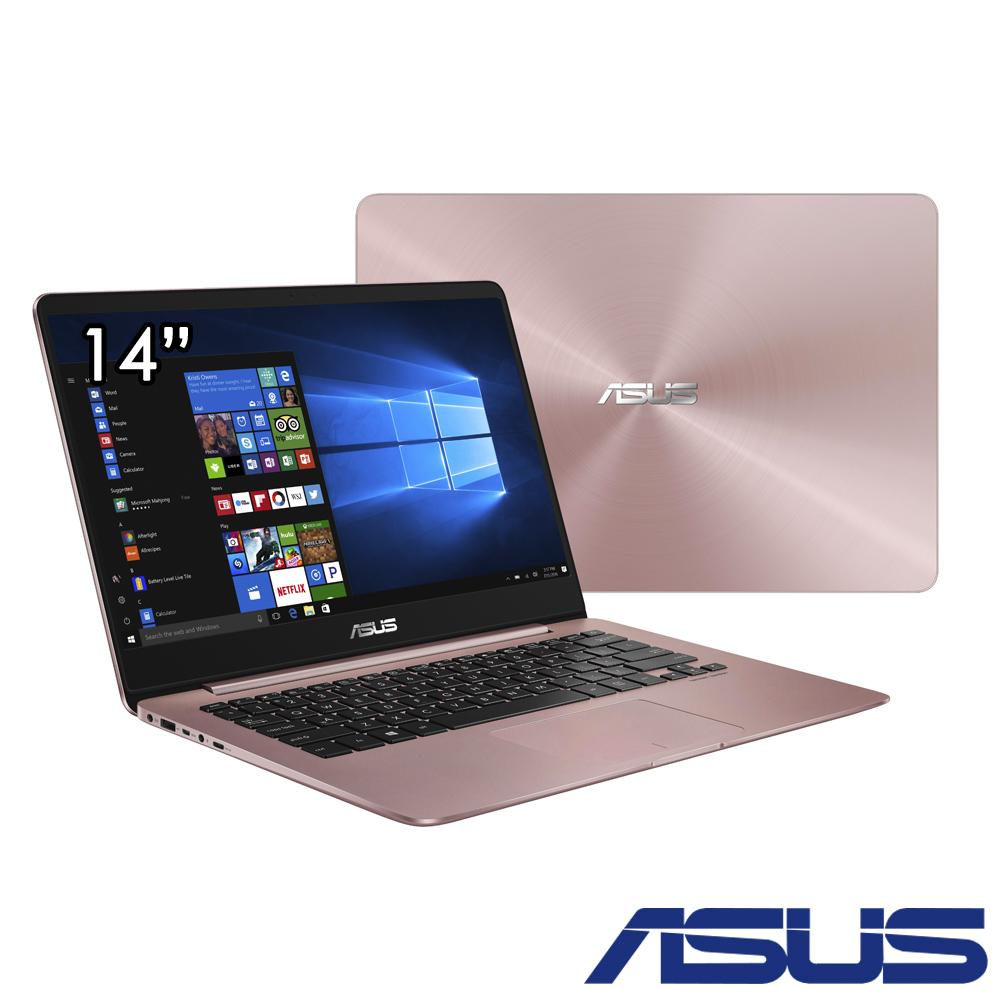 ASUS UX430 14吋窄邊框筆電(i5-7200U/940MX/512G/玫瑰金/經銷版