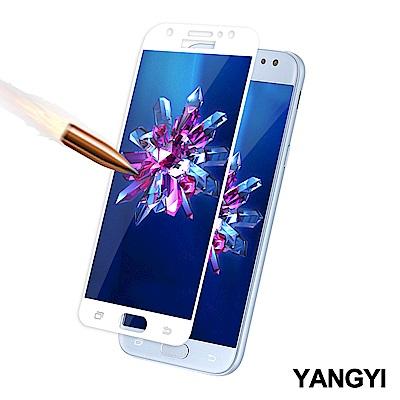 揚邑-Samsung-J7-Pro-5-5吋-滿版
