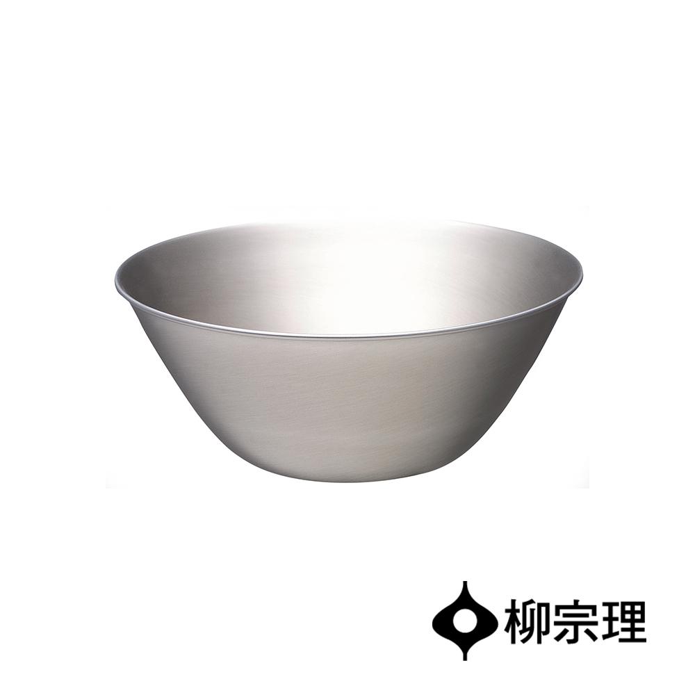 日本柳宗理不鏽鋼調理盆19cm