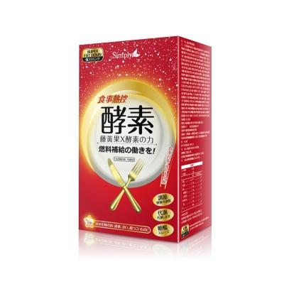 Simply食事熱控酵素錠(30錠)