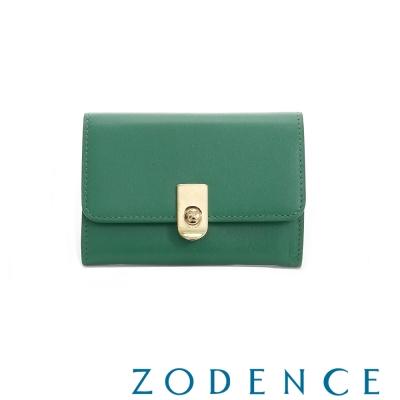 ZODENCE 西班牙牛皮系列LOGO金屬扣設計名片夾 綠