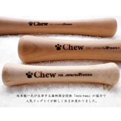 日本Chew 天然有機咬咬木XS號 1入