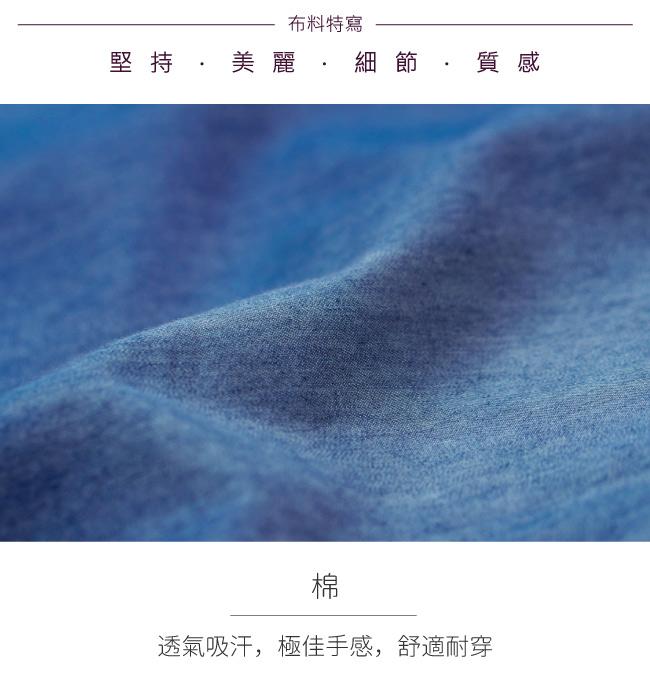 ILEY伊蕾 微民俗刺繡綁帶舒適棉質上衣(藍)