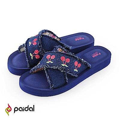 Paidal櫻桃刷破牛仔交叉款厚底氣墊拖鞋