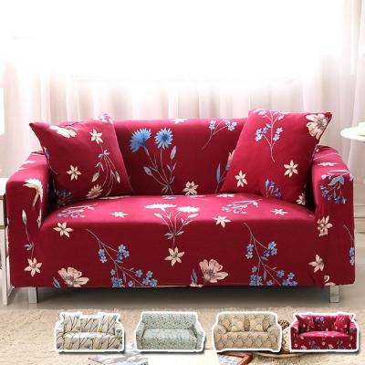 日創優品 紅情綠意經典沙發套-三人沙發套-3人座