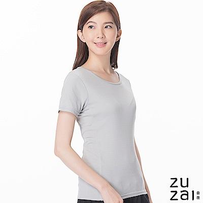zuzai 自在歸真系列女無重力暖搭短袖衣-灰色
