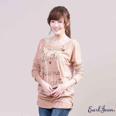 Earl Jean飛鼠袖雪紡印花女T恤-女-可可