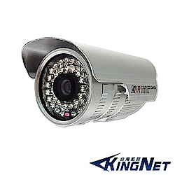 KINGNET - 監視器攝影機 36夜視紅外線燈 600條晶片 槍型