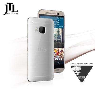 JTL HTC ONE M9超透明輕薄防刮高質感手機保護殼