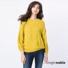 獨身貴族 英倫高雅純色羅紋設計針織衫(3色)