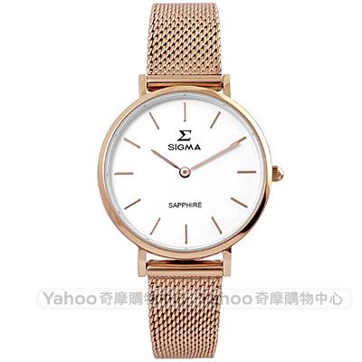 SIGMA簡約藍寶石鏡面米蘭帶女手錶-白X玫瑰金/30mm