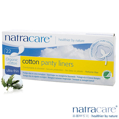 Natracare英國綠可兒有機無氯衛生護墊 超薄型 22片x6盒
