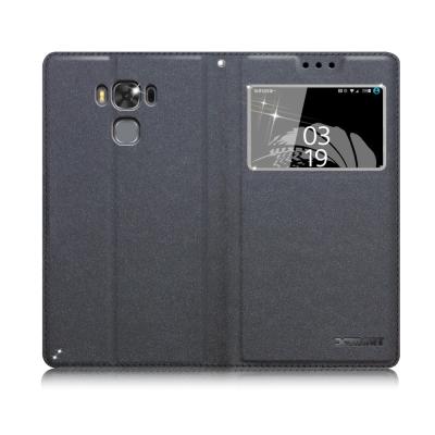 XM ASUS ZenFone 3 Max ZC553KL 宇宙之星視窗支架皮套