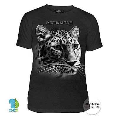【摩達客】美國The Mountain保育系列 花豹永恆滅絕 中性短袖T恤
