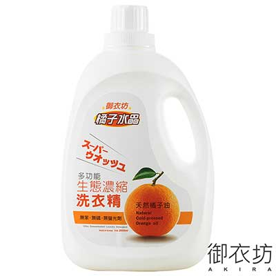 御衣坊多功能生態濃縮橘子油洗衣精2000ml