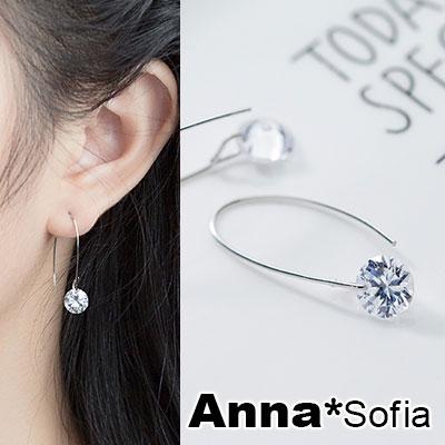 AnnaSofia 簡約弧線單裸鑽 925銀針耳針耳環(銀系)