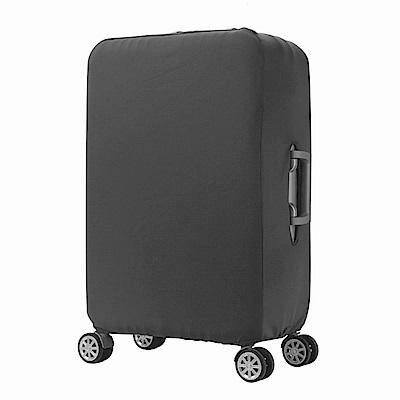 DF 生活趣館 - 行李箱保護套防塵套素色款L尺寸適用26-28吋-灰色