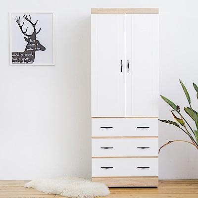 時尚屋 佛蒂雅原切白3x7尺下三抽衣櫃 寬76x深57x高200.5cm