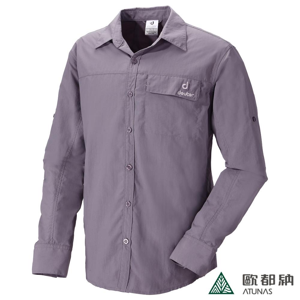 【歐都納】DE-S1102M  deuter   TACTEL 長短袖襯衫