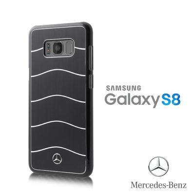 BENZ SAMSUNG S8鋁合金直刷紋外殼