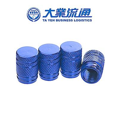 炫彩輪胎氣嘴蓋-藍(螺紋形)鋁合金材質 螺紋設計 汽車/機車/自行車皆適用