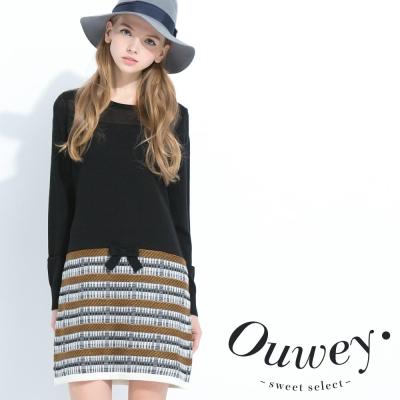 OUWEY歐薇-條紋拼接針織洋裝