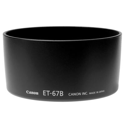 Canon ET-67B 原廠遮光罩