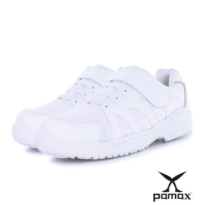 PAMAX帕瑪斯【頂級專利氣墊、透氣布面止滑鞋】黏貼、夜間反光